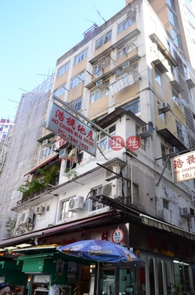 Fook Chi House (Fook Chi House) Central|搵地(OneDay)(2)