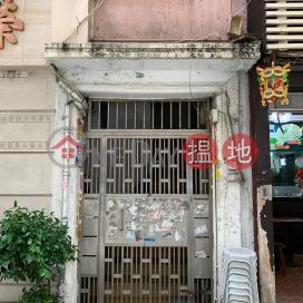 北帝街19號,土瓜灣, 九龍