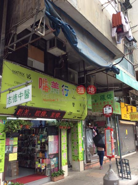 南昌街172號 (172 Nam Cheong Street) 深水埗 搵地(OneDay)(3)