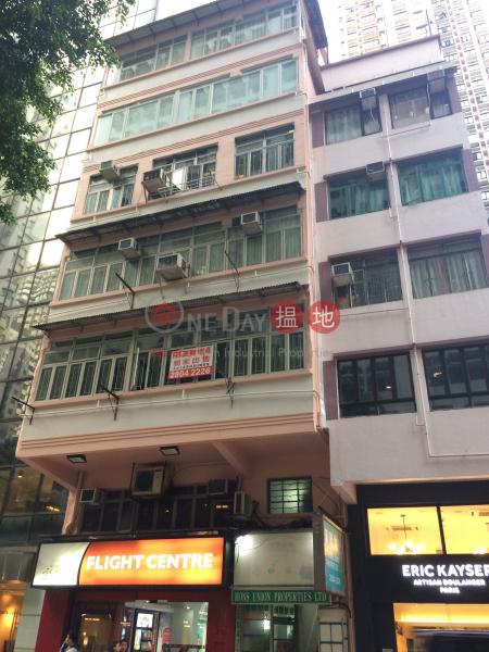 66-68 Queen\'s Road East (66-68 Queen\'s Road East) Wan Chai|搵地(OneDay)(1)