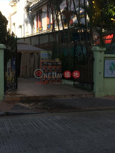 金巴倫道16號 (16 CUMBERLAND ROAD) 九龍塘|搵地(OneDay)(2)