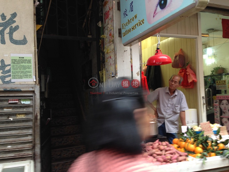 廣東道1067-1069號 (1067-1069 Canton Road) 旺角|搵地(OneDay)(2)