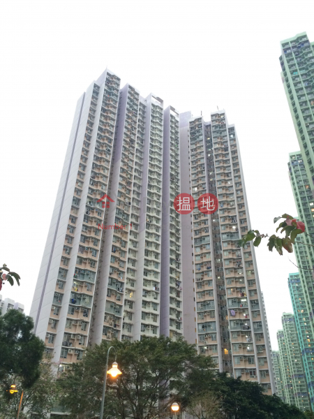 Chung On Estate Chung Kwan House (Chung On Estate Chung Kwan House) Ma On Shan|搵地(OneDay)(1)