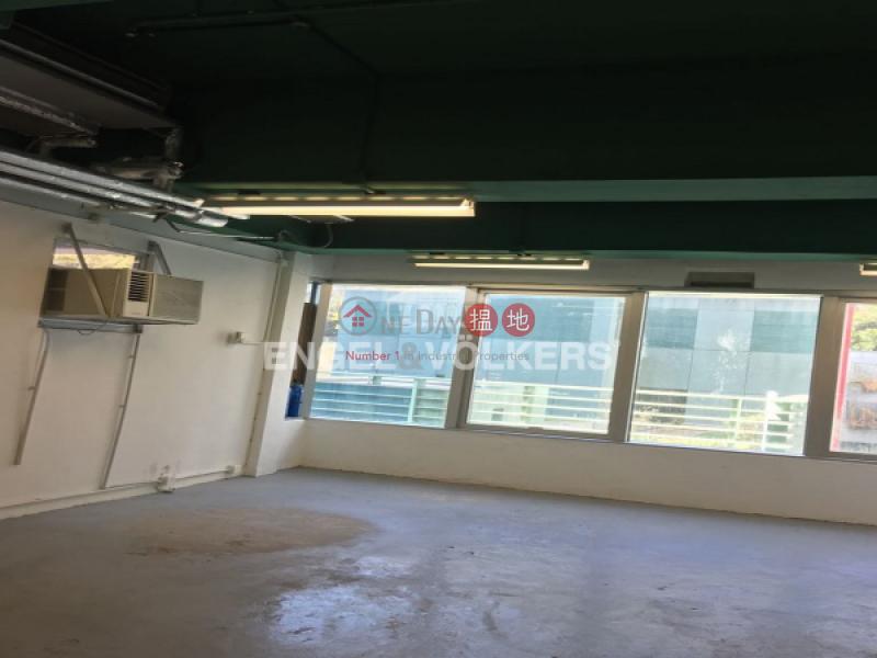 甄沾記大廈-請選擇|住宅|出售樓盤|HK$ 780萬