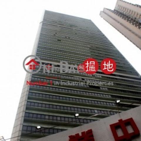 Hong Kong Plaza|Western DistrictHong Kong Plaza(Hong Kong Plaza)Sales Listings (wpcpr-03347)_0