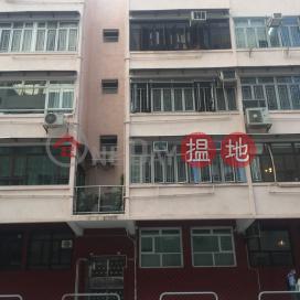 38 Sycamore Street,Tai Kok Tsui, Kowloon