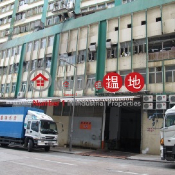 Wing Loi Industrial Building, Wing Loi Industrial Building 榮來工業大廈 Rental Listings | Kwai Tsing District (jessi-05195)