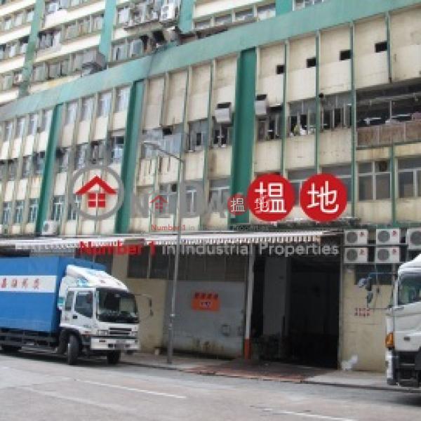 榮來工業大廈|葵青榮來工業大廈(Wing Loi Industrial Building)出租樓盤 (jessi-05195)