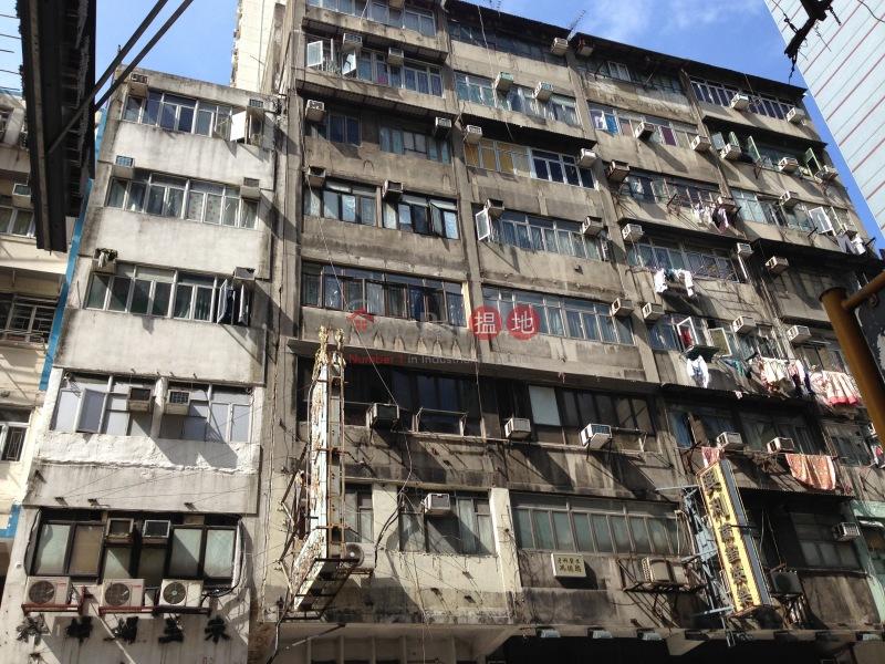 505-507 Shanghai Street (505-507 Shanghai Street) Mong Kok|搵地(OneDay)(2)