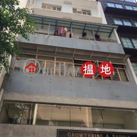東街53號,蘇豪區, 香港島