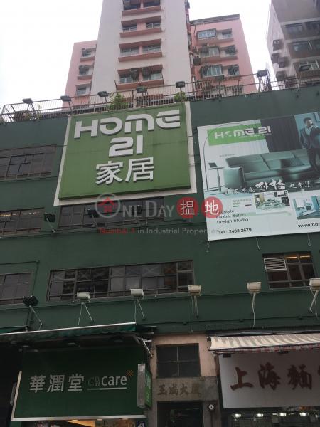 Yuk Sing Building (Yuk Sing Building) Yuen Long|搵地(OneDay)(2)