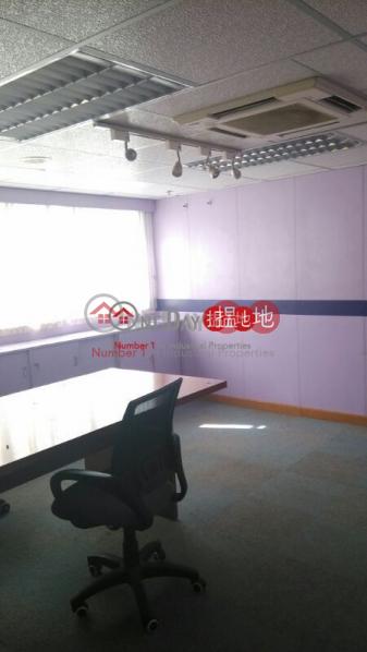 豐盛工業中心|沙田豐盛工業中心(Veristrong Industrial Centre)出租樓盤 (charl-01560)