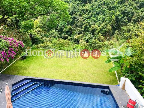 慶徑石4房豪宅單位出售|西貢慶徑石(Hing Keng Shek)出售樓盤 (Proway-LID38856S)_0