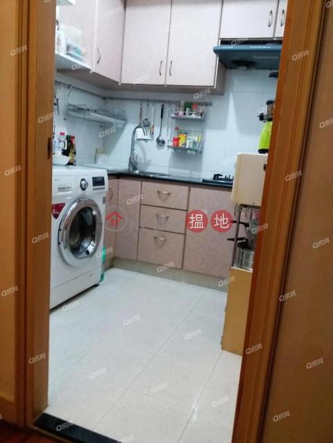 Broadview Garden Block 5 | 2 bedroom Low Floor Flat for Sale|Broadview Garden Block 5(Broadview Garden Block 5)Sales Listings (XGXJ530601258)_0