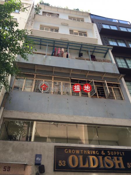 東街53號 (53 Tung Street) 蘇豪區|搵地(OneDay)(1)