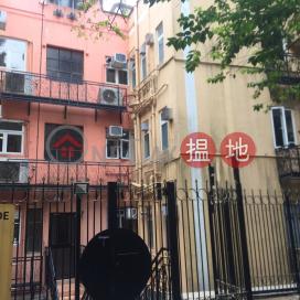 BOWEN VERDE,司徒拔道, 香港島