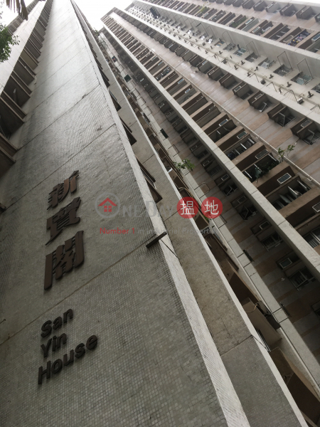 San Wai Court - San Yin House Block A (San Wai Court - San Yin House Block A) Tuen Mun|搵地(OneDay)(1)