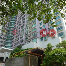 Nicely kept 2 bedroom in Quarry Bay | For Sale|The Floridian Tower 2(The Floridian Tower 2)Sales Listings (OKAY-S4792)_0