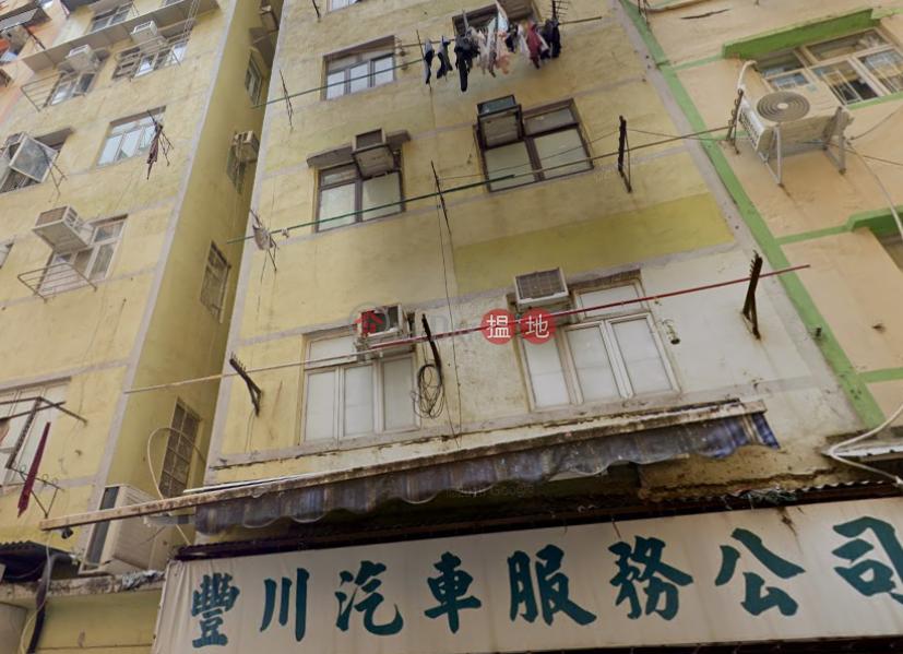 9 LUK MING STREET (9 LUK MING STREET) To Kwa Wan 搵地(OneDay)(1)