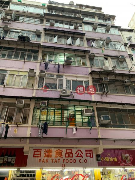 美景街23號 (23 Mei King Street) 土瓜灣|搵地(OneDay)(1)