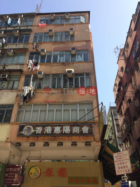 眾安街122號 (122 Chung On Street) 荃灣東|搵地(OneDay)(2)