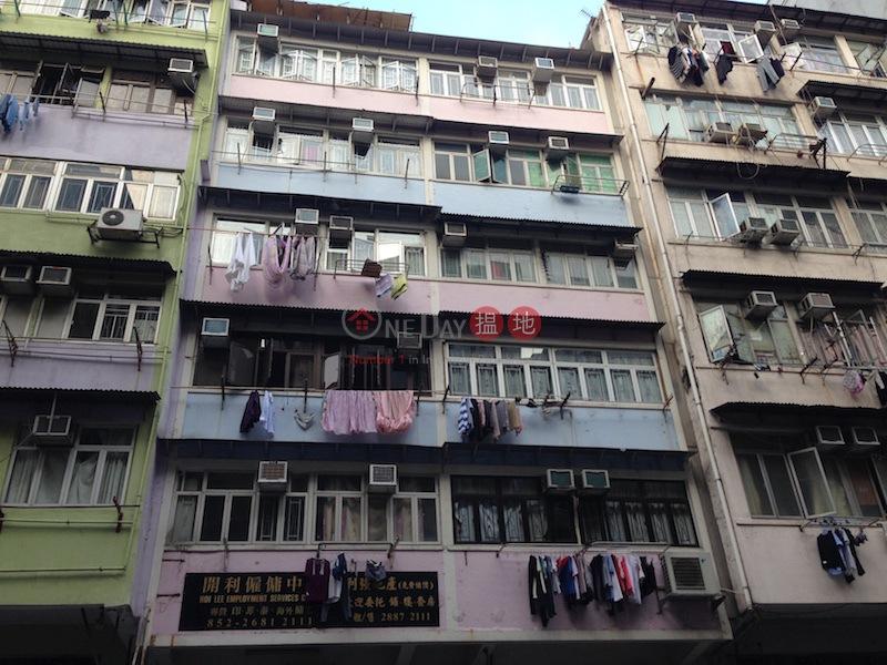 130-132 Tai Nan Street (130-132 Tai Nan Street) Prince Edward|搵地(OneDay)(2)