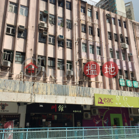 TAI CHI BUILDING|太子唐樓