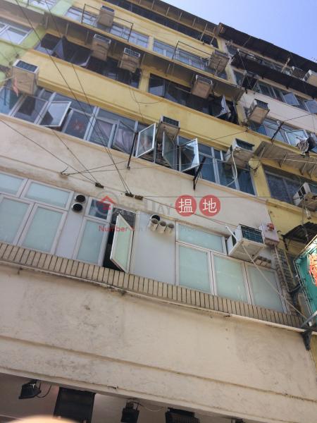 眾安街81號 (81 Chung On Street) 荃灣東|搵地(OneDay)(1)
