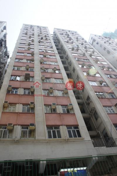 Luen Hing Apartments (Luen Hing Apartments) Kennedy Town|搵地(OneDay)(1)