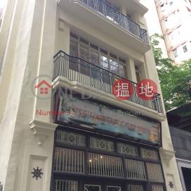 18 Ship Street,Wan Chai, Hong Kong Island