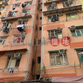 11 Ying Yeung Street,To Kwa Wan, Kowloon