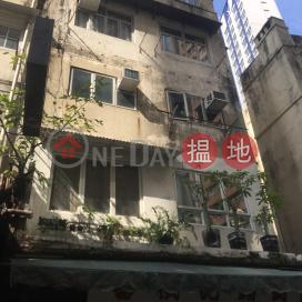 卑利街47號,蘇豪區, 香港島