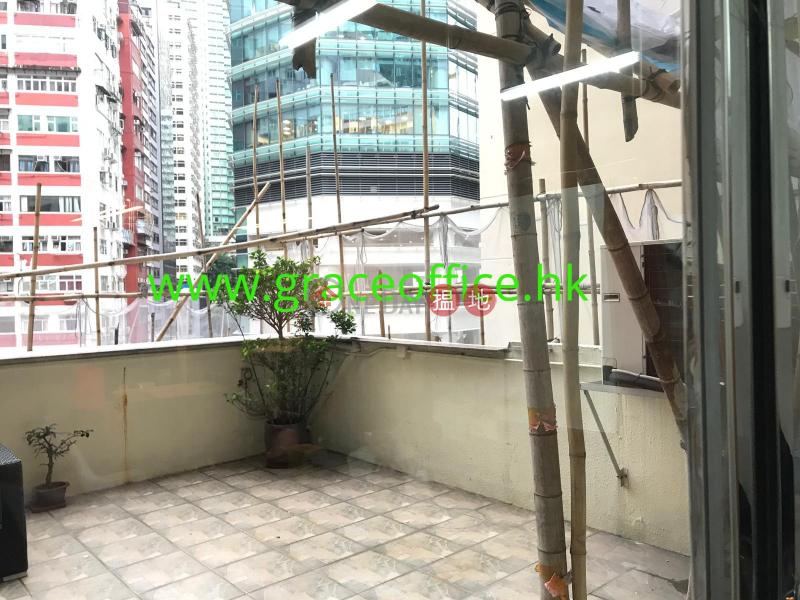 Wan Chai-Kam Chung Commercial Building, Kam Chung Commercial Building 金鐘商業大廈 Sales Listings | Wan Chai District (KEVIN-8285269837)