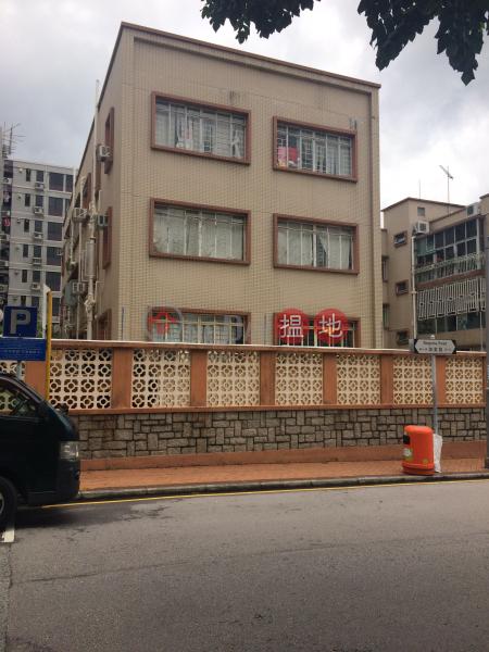海棠路5號 (5 Begonia Road) 又一村 搵地(OneDay)(1)