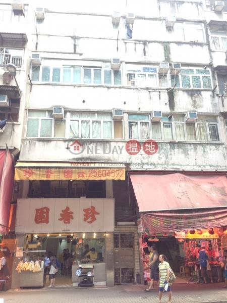 成安街12號 (12 Shing On Street) 西灣河|搵地(OneDay)(4)