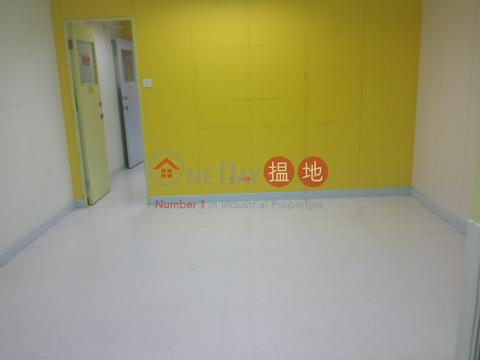 MIDAS PLAZA Wong Tai Sin DistrictMidas Plaza(Midas Plaza)Rental Listings (skhun-04766)_0