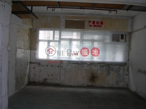Loft in Chai Wan / Siu Sai Wan|Chai Wan DistrictHonour Industrial Centre(Honour Industrial Centre)Sales Listings (chaiw-00536)_0