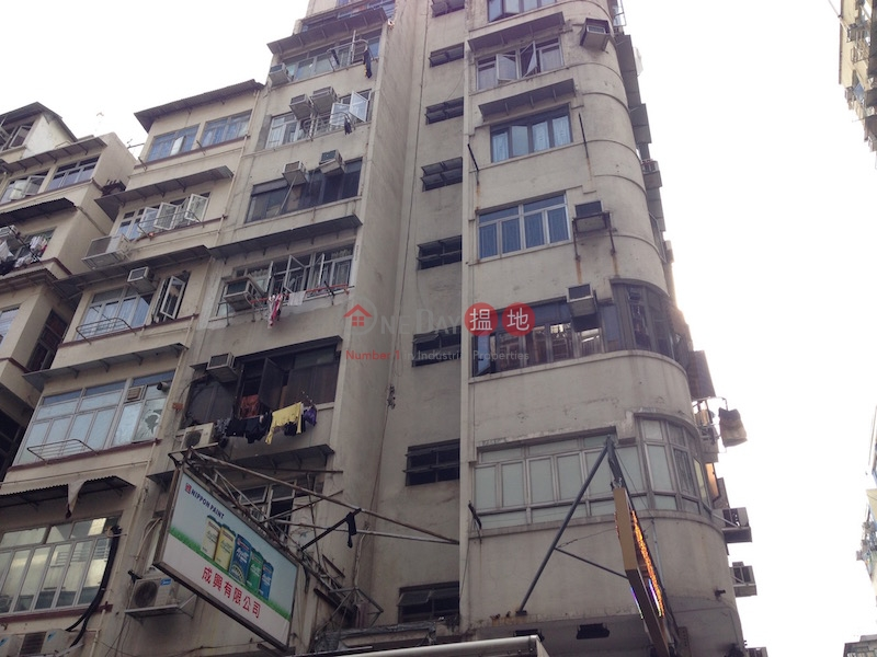 53 Woosung Street (53 Woosung Street) Jordan|搵地(OneDay)(2)