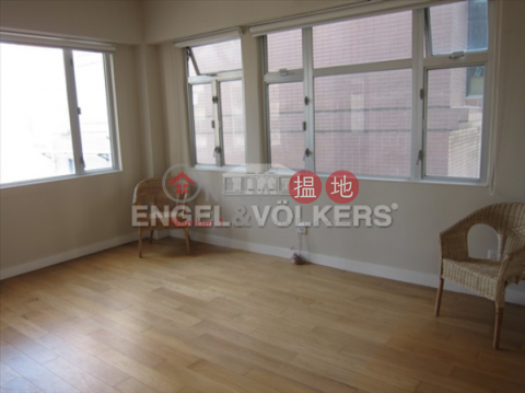 1 Bed Flat for Sale in Soho|Central District77-79 Caine Road(77-79 Caine Road)Sales Listings (EVHK37572)_0