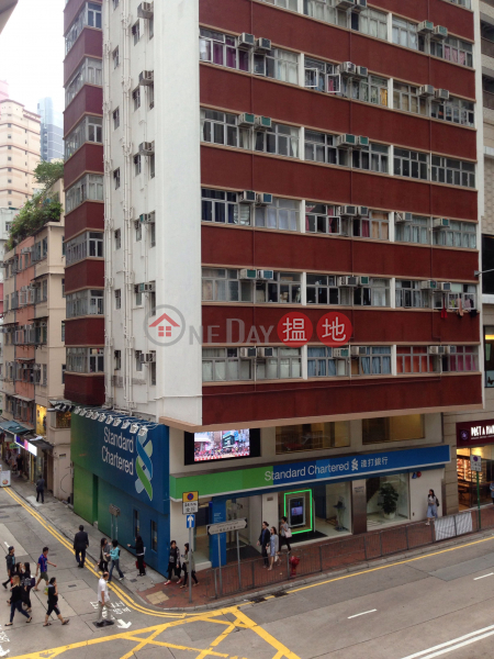 百福樓 (Pak Fook Building) 灣仔|搵地(OneDay)(1)