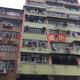 73 Yu Chau Street,Sham Shui Po, Kowloon