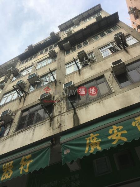 LUEN FAT BUILDING (LUEN FAT BUILDING) Kowloon City|搵地(OneDay)(3)