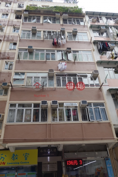 Wing Yue Yuen Building (Wing Yue Yuen Building) Sai Wan Ho|搵地(OneDay)(2)