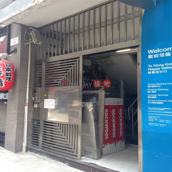 16-18 King Kwong Street (16-18 King Kwong Street) Happy Valley|搵地(OneDay)(1)