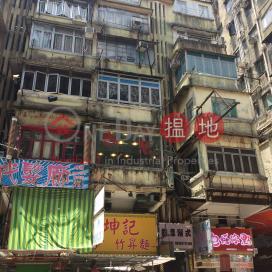 1E Wing Lung Street|永隆街1E號