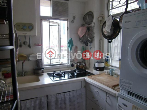 2 Bedroom Flat for Sale in Wan Chai Wan Chai District50-52 Morrison Hill Road(50-52 Morrison Hill Road)Sales Listings (EVHK65664)_0
