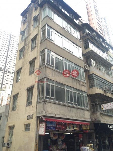 27 High Street (27 High Street) Sai Ying Pun 搵地(OneDay)(1)