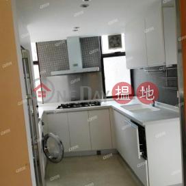 Holland Garden   3 bedroom High Floor Flat for Rent
