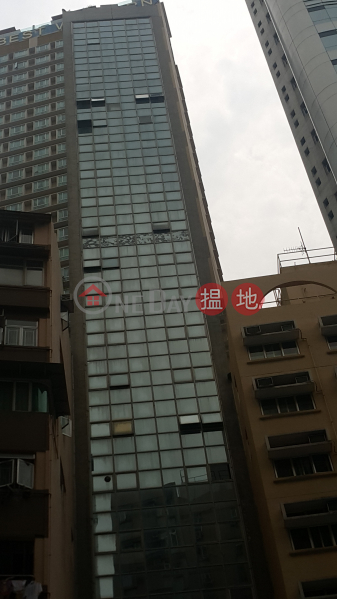 TEL 98755238, Morrison Commercial Building 摩利臣商業大廈 Sales Listings | Wan Chai District (KEVIN-5604286999)