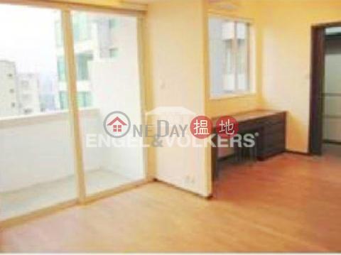 跑馬地兩房一廳筍盤出租|住宅單位|保祿大廈(Marlborough House)出租樓盤 (EVHK44666)_0